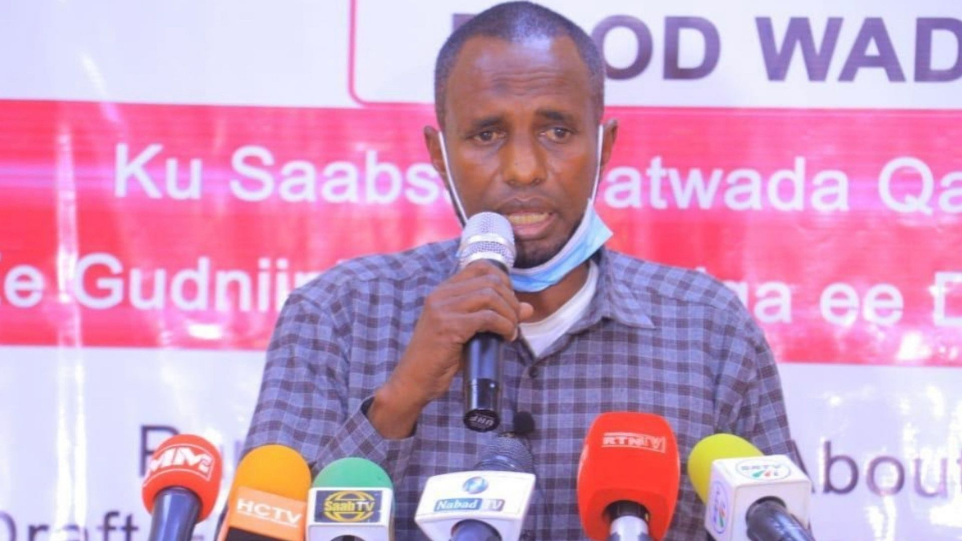 FGM is not part of our Religion – Islamic Leaders Speak Out in Ethiopia
